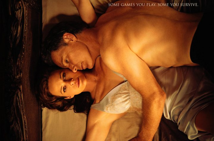 gerald's game (7)